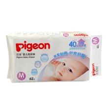 Pigeon/贝亲 真绵实感超薄干爽透气M码62片婴儿纸尿裤 6952703700746
