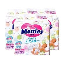【3包装】日本Merries花王三倍透气纸尿裤NB96(5kg以下)