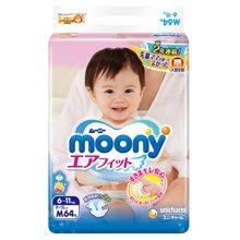 日本原装进口尤妮佳MOONY纸尿裤M64片(6-11kg)
