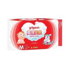 贝亲婴儿纸尿裤M(62片)
