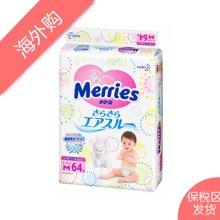 花王Merries纸尿裤中号(M64片)