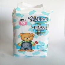优比宝宝小包柔软超薄纸尿裤尿不湿 M码 中码 32片
