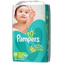 日本原装进口帮宝适(Pampers)/绿帮腰贴式纸尿裤-中码M64片(6-11kg)
