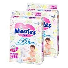 【2包装】【日本】Merries花王纸尿裤M64片(6-11kg宝宝)