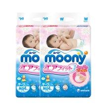 【2包装】日本尤妮佳纸尿裤M64