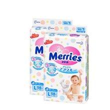 2包装日本花王增量装纸尿裤L58
