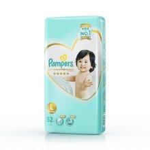 帮宝适日本进口一级纸尿裤大包装大码CS1LD1ZZ1XT1CC1(52片)