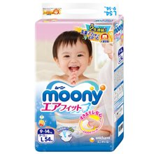 日本原装进口尤妮佳MOONY纸尿裤L54(9-14kg)