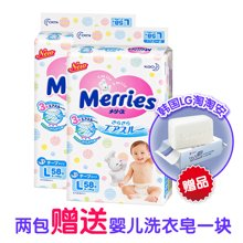 【2包装】日本原装进口花王Merries纸尿裤-腰贴式增量装L58片(9-14kg)