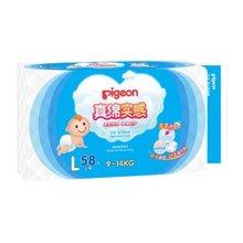 贝亲婴儿纸尿L(58片)