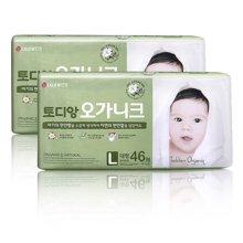 2包装淘淘安 LG 婴幼儿纸尿裤 L46片 自然棉