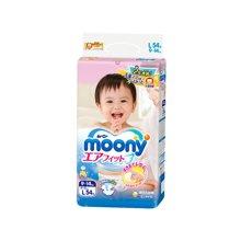 日本Moony尤妮佳 婴儿纸尿裤(L54片)