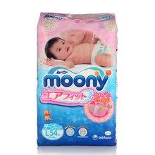 Moony尤妮佳纸尿裤L54片