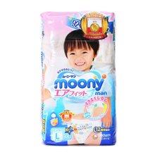 Moony婴儿裤型纸尿裤(男)L(44片)