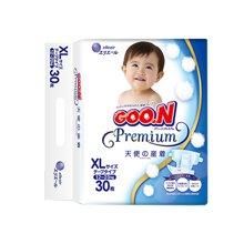 正品行货大王 GOO.N 天使系列 婴儿纸尿裤 加大号XL30片【12-20kg】