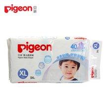 Pigeon/贝亲 真绵实感XL码54片婴儿纸尿裤 6952703700760