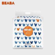 【7月25号发货】BEABA盛夏光年婴儿纸尿裤XL32新生儿尿不湿超薄透气夏季专用尿片