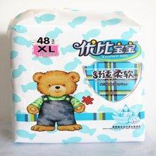 优比宝宝大包柔软超薄纸尿裤尿不湿 XL码 加大码  48片