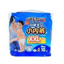 妈咪宝贝小内裤(男)XXL(10片)