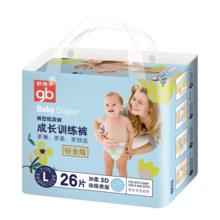 Goodbaby/好孩子 成长训练裤铂金装(L26片) QBL0826