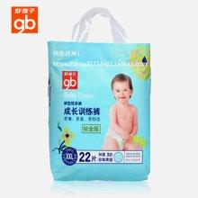Goodbaby/好孩子 成长训练裤铂金装(XXL22片) QBXXL0822