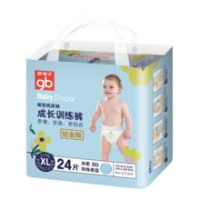 Goodbaby/好孩子 成长训练裤铂金装(XL24片) QBXL0824