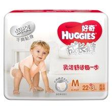 好奇银装成长裤M号男女宝宝通用(22+3片)