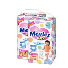 2包装日本花王Merries 拉拉裤XL44
