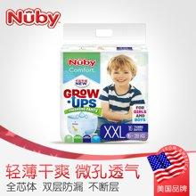 努比(Nuby)宝宝拉拉裤婴儿学步裤孩童成长纸尿裤 纤薄干爽尿不湿 XXL码16片(15-28kg)