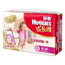 好奇金装成长裤女宝宝XL号(38片)