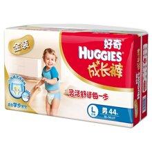 好奇金装成长裤男宝宝L号(44片)
