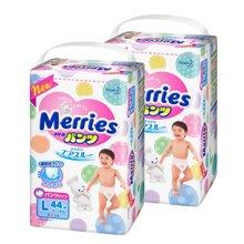 【2包装】【日本】Merries花王拉拉裤L44片学步裤(9-14kg宝宝)