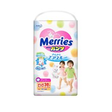 日本Merries花王婴儿拉拉裤(XL38片)