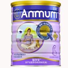 安满智孕宝孕妇配方奶粉(800g)