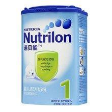 诺贝能(诺优能)婴儿配方奶粉1段(900g)