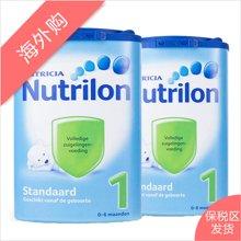 【2罐装】荷兰牛栏1段奶粉(0-6个月) 850g*2
