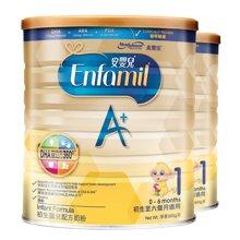 2罐装 香港MeadJohnson美赞臣Enfamil安婴儿婴幼儿奶粉 1段(0-6个月) 900g/罐