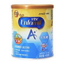 美赞臣安婴儿A+无乳糖婴儿配方奶粉(400g)