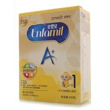 美赞臣安婴儿A+盒装奶粉(400g)