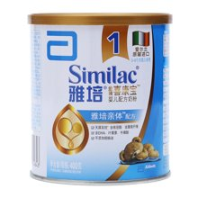 N雅培亲体欧洲原罐婴儿配方奶粉(400g)