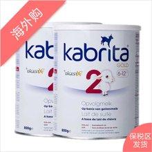 【2罐装】荷兰佳贝艾特 Kabrita羊奶粉 2段 800g(6-12个月)