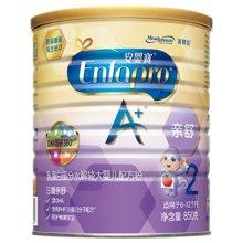 安婴宝A+亲舒易消化配方粉850g罐装(850g)