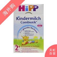 德国喜宝Hipp BIO益生菌奶粉2+段 2岁以上(600g)