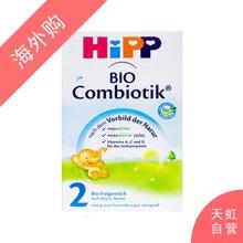 德国喜宝Hipp BIO益生菌奶粉2段 6-10个月(600g)