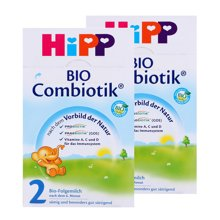 【2盒装】德国喜宝 Hipp有机益生菌奶粉 2段(6-10个月)600g