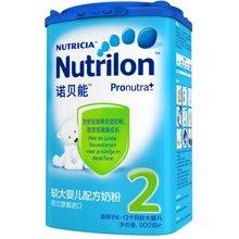 诺贝能较大婴儿配方奶粉2段(900g)