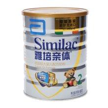 雅培金装喜康力较大婴儿配方奶粉 亲体配方(900g)