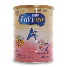 美赞臣安婴宝A+900克罐装奶粉(900g)