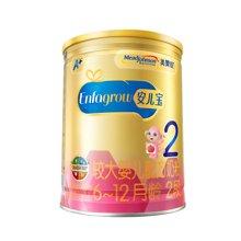 美赞臣安儿宝较大婴儿配方奶粉(6-12月.2段)罐装(900g)