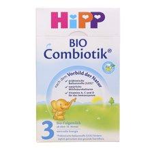 德国喜宝Hipp BIO益生菌奶粉3段 10-12个月(600g)